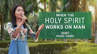 "2021 English Christian Song | ""When the Holy Spirit Works on Man"""