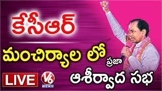 KCR Aler Meeting Live