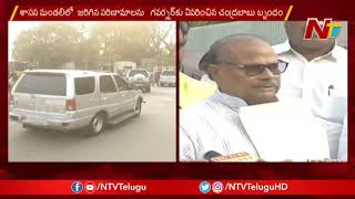 Chandrababu Team Complaints Against YCP To Governor Over LC Issue | NTV