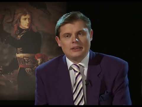 Евгений Понасенков - Правда о войне 1812 года (все серии подряд без остановок)