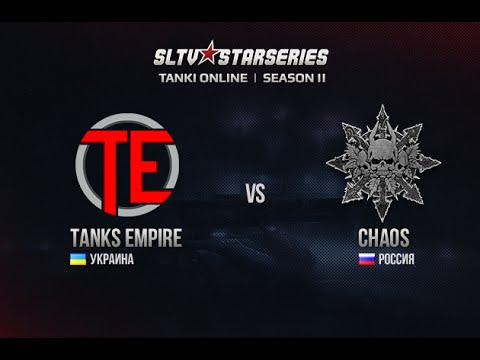 Tanks Empire vs CHAOS, Star Series Season II