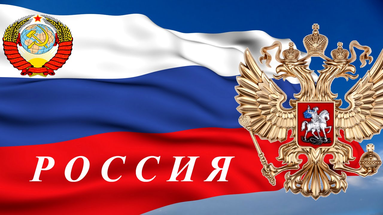 картинки за что люблю свою россию того