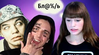 Реакция на РУССКИЕ песни. Face, Элджей, Эндшпиль.