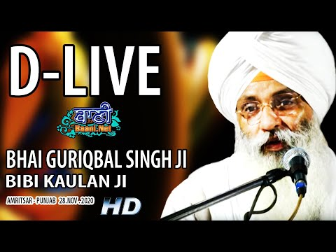 D-Live-Bhai-Guriqbal-Singh-Ji-Bibi-Kaulan-Ji-From-Amritsar-Punjab-28-Nov-2020