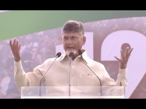 AP CM Nara Chandrababu Naidu Speech In English At Mamata Banerjee United India Rally In Kolkata