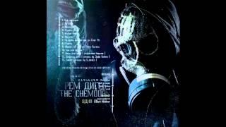 Рем Дигга & the Chemodan - Внутри меня