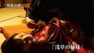 イタリアの歌」(吉高由里子) 「むすめのこころ」(山田麻衣子・高橋真唯) 「...