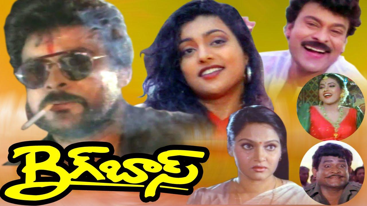 Anji 2004 Telugu Full Length Hd Movie Chiranjeevi Namrata