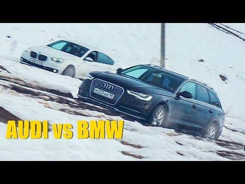 Что может BMW 4х4 против AUDI А6 ALLROAD QUATTRO?