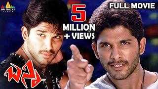 Bunny Telugu Full Movie | Allu Arjun, Gowri Mumjal | Sri Balaji Video