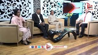 الفنانة هالة عمر - لهيب الشوق