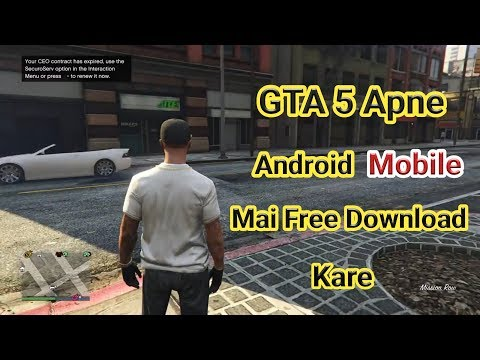 How To Download GTA 5 Game On Android Mobile In 2019 [Urdu/Hindi]