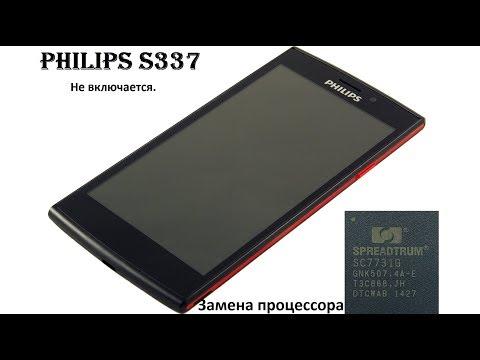 Philips S337 Не включается, не заряжается решаем проблему.
