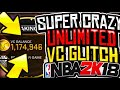 NBA 2K18 BEST VC GLITCH/METHOD AFTER PATCH 10! 5k VC PER MINUTE *WORKING* FOR PS4 XBOX ONE & PC!