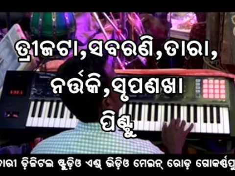 Odia ramayan nataka (khaji pali) part-1 bhagaban sethi