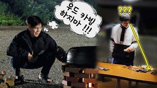 [방탄소년단 슈가/아렘] 윤기와 남준이의 케미 /BTS Suga & Namjoon cute momen…