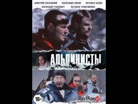 Изгой (фильм, 2000) — Википедия