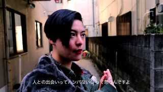 TOKYO DanSt☆R vol.1(Koharu Sugawara) by Dr.Martens AirWair Japan