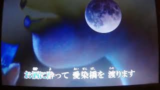 【Japan Enka new song】愛染橋を渡ります ★美川憲一 Cover🎤ai