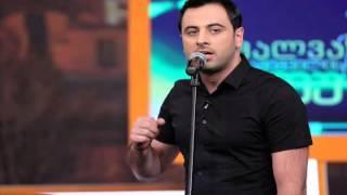 Download Zura Khachidze   Chven Vgulaobt MP3 song and Music Video
