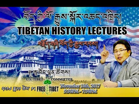 Tibetan History by Dhondub Lhadar Part 1