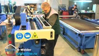 B-Welder - станок для ТИГ сварки труб (СВР)(
