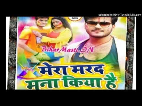 Mera Marad Mana Kiya Hai Rang Nahi Dalwana Hai (Dj Song) , Bhojpuri Singer Arvind Akela Kallu