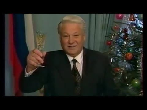 Russian Anthem - New Year 1994-1995 - The Patriotic Song