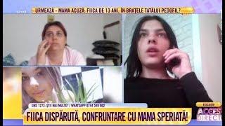A apărut! Simona Elena, fata care a dispărut acum 8 zile de acasă