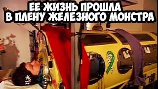 видео Отель-капсула на