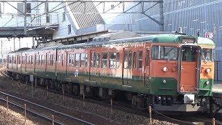 湘南色115系(岡山電車区D26編成)