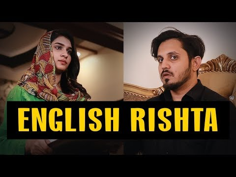 ENGLISH RISHTA | Karachi Vynz Official