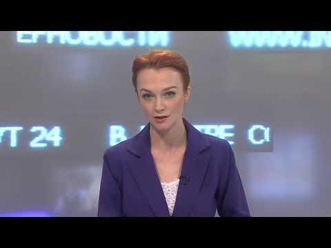 Новости. Сургут 24. 09.07.2020