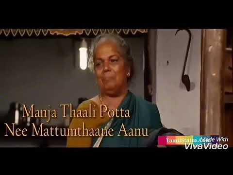 Thannanthani Maanu Love Status