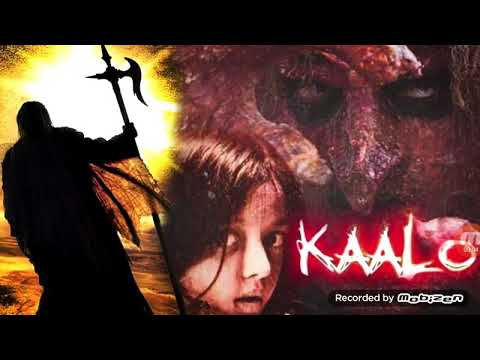 Kaalo movie bollywood what is true story...