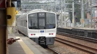 811系PM2014編成 普通列車福間行き 香椎駅発車!