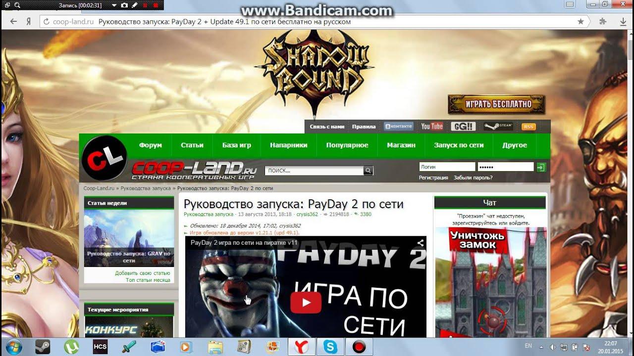 Купить payday 2 (steam gift/ru)+бонус и скачать.