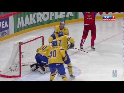 RUSSIA vs. SWEDEN