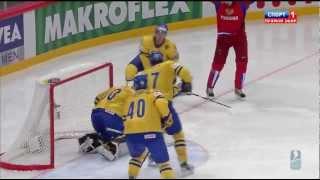 RUSSIA vs. SWEDEN - 7:3 █ All Goals IIHF WC 2012 ЧМ Все голы Россия Швеция