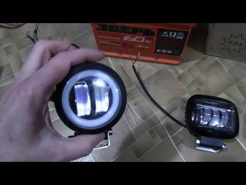 Дополнительные LED фары ближнего света. Сравнение.