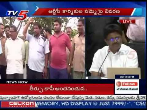 We're Ready to Discuss with RTC Employees, says RTC MD Sambasiva Rao : TV5 News