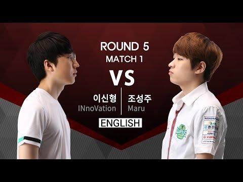 [SSL Premier] 170731 R5 Match 1 INnoVation vs Maru