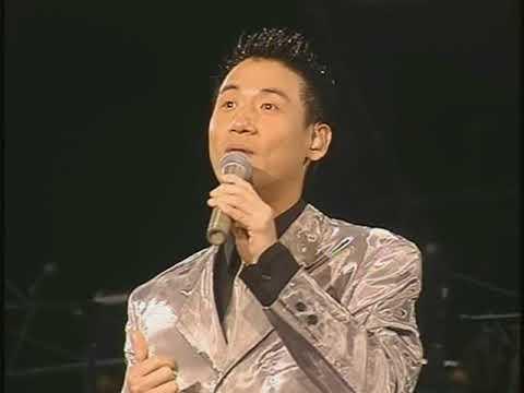 张学友爱与交响曲演奏演唱会(1996)