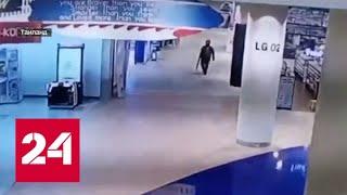В Таиланде военный убил 17 человек и взял заложников - Россия 24