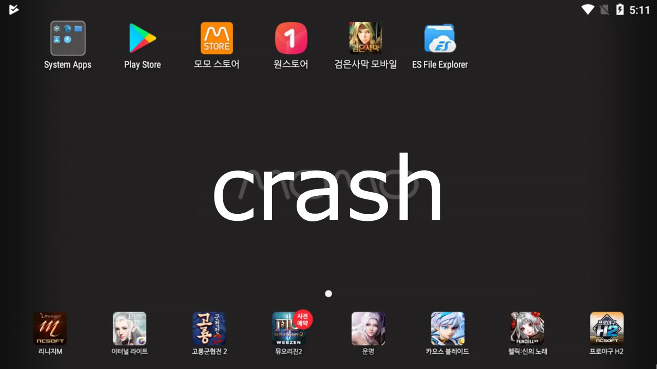Black desert Mobile - [*FIX*] Game Crashing after last patch, before Google  Play logo (FIX)