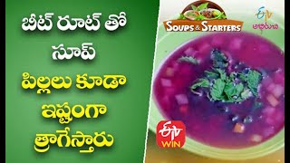Baked Pudina  Beetroot Soup | Chats & Soups  | ETV Abhiruchi