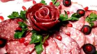 Роза из колбасы! Мясная нарезка. Украшения тарелки! Rose of sausages! Decoration of dishes(My page on Facebook Моя страница https://www.facebook.com/carvingfantasis My group on Facebook https://www.facebook.com/groups/ilovecarving/ Моя ..., 2014-12-30T20:19:56.000Z)