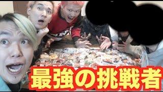 【vs最強の挑戦者】コンビニ3軒分のおにぎりで大食い対決!!