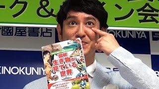 2015年8月16日 東京・新宿 お笑いコンビ「ココリコ」の田中直樹さんが、...