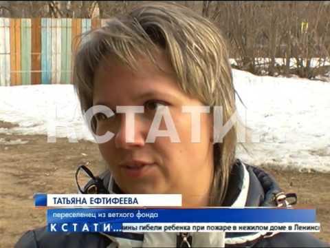 Создание домов-призраков опробовали в Володарском районе